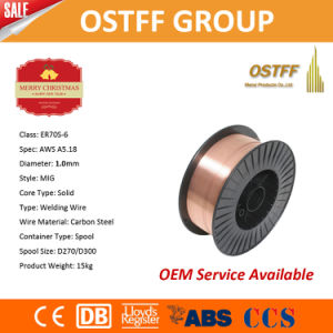 China Er70s-6 CO2 MIG Welding Wire with Smooth and Clean Surfaces