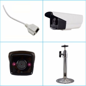 4.0MP H. 265 Zoom IP IR Waterproof Camera pictures & photos