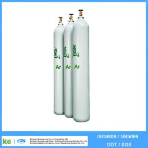 2016 40L Seamless Steel Hydrogen Gas Cylinder ISO9809/GB5099 pictures & photos