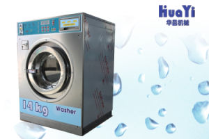 Commercial Coin Operated Washer and Dryer Machine for Laundry Shop pictures & photos