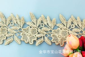 5.5cm Width Factory Stock Outlets Embroidery Trimming Polyester Lace for Garments Accessory & Home Textiles & Curtains & Panels & Table Cloths Decoration (SVS3) pictures & photos