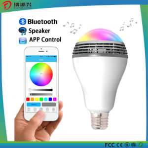 Smart Bluetooth speaker with LED light pictures & photos