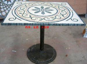 Granite Garden Table