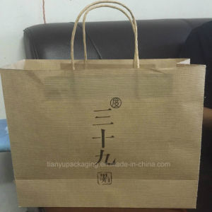 Square Bottom Kraft Paper Bag Yarn Paper Bag with Handle pictures & photos