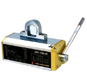 ARK Magnetic Lifter