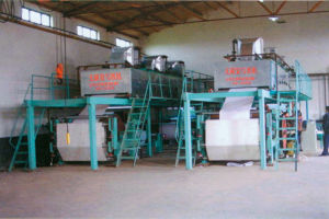 Wheat Straw Paper Making Machine, 787mm Wheat Straw Culture Paper Recycling Paper Machine pictures & photos