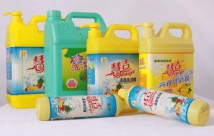 Huiji Ultra Dishwashing Liquid - 12.6 Oz - Lemon pictures & photos