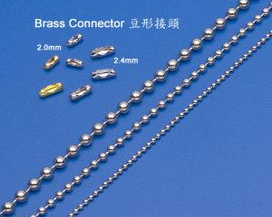 Brass Connector (012)