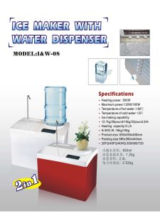 Ice Maker With Water Dispenser pictures & photos