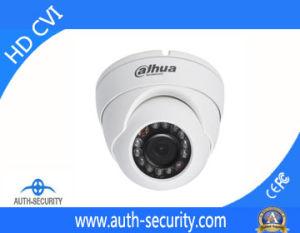 IP66 720p HD-IP CCTV Camera (HAC-HDW1100M)