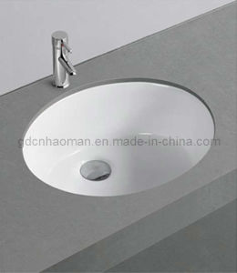 Oval Under Counter Basin (HM-C-25)