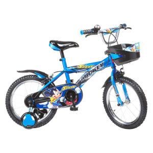 "12""/14""/16"" Kid Bicycle (GF-CB-D002)"