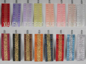 Metallic Ribbon (1)
