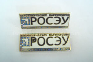 Imitation Hard Enamel Safety Pin Name Badge pictures & photos