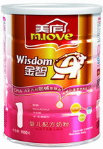 Wisdom Infant Formula Milk Powder (Step 1)