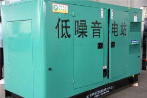 200kw Cummins silent Type Diesel Generator Set