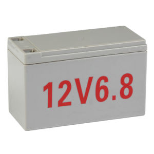 Valve Regulated Lead Acid Battery Case