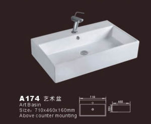 Large Wash Basin (A174)