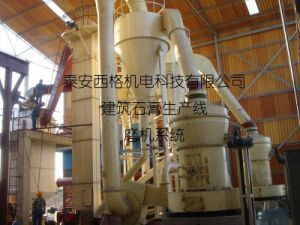 Gypsum Powder Production Line (2)