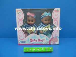 Cheap Plastic Toys for Girl Stuffed Baby Toy Doll (4099134) pictures & photos