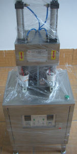 Tea Cup Hidden Packing Machine (BS) pictures & photos