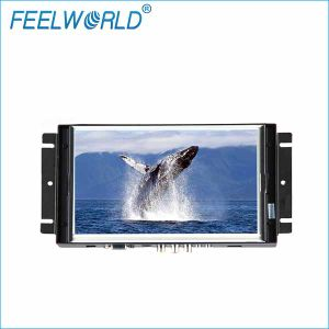8 Inch Industrial LCD Metal Frame Touch Monitor