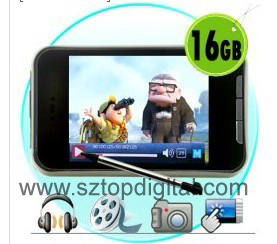 16GB MP4/MP3 Player with 2.7 inch LCD - Pocket-Sized PMP (PMP013)
