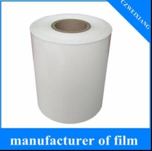 Milk White Protective Film pictures & photos