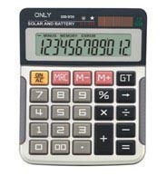 Calculator (No: OB-316)