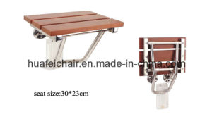 Wood Shower Seat (MODEL F-2)