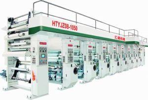 Rotogravure Printing Machine (HTYJZ08-1050)