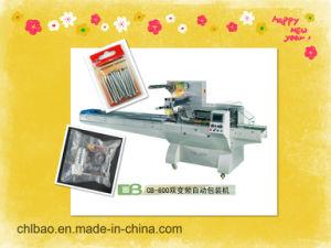 CE Certificated Hardware Packing Machine (CB-600)