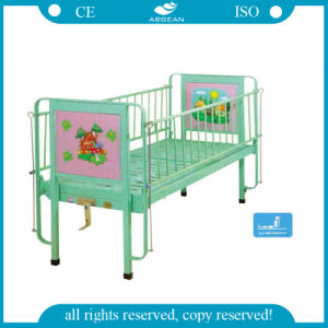 Cheapest Steel Hospital Used Baby Bed (AG-CB002) pictures & photos