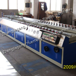 Profile Vacuum Calibration Unit (SJYF3)