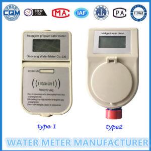 RF/IC Card Smart Prepaid Type Water Flow Meter pictures & photos