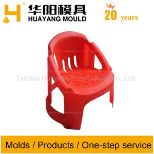 Plastic Baby Mickey Chair Mould (HY031) pictures & photos