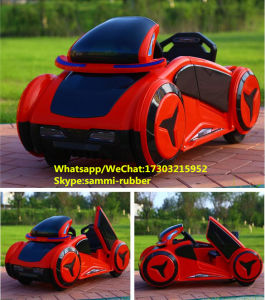 Kids Electric Car Battery Operated Ride on Toy Car pictures & photos