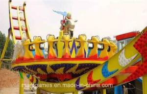 Cheap Kids Amusement Rides Flying UFO/Portable Amusemenet Ride UFO for Sale pictures & photos