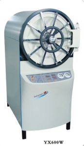 Horizontal Cylindrical Pressure Steam Sterilizer-(Yx600W-150/ pictures & photos
