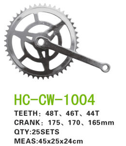 Bike Accessires for Chain Wheel Crank Hc-Cw-1004 pictures & photos