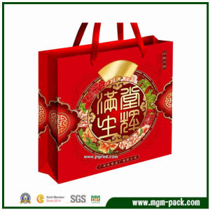 China Red Paper Gift Handbag for Packing Mooncakes pictures & photos