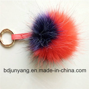 Handmade Faux Mix Colors Fur Keychain pictures & photos