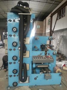 Paper Bag Printing Machine Zb pictures & photos