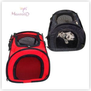 41*41*43cm Pet Products, Dog Bag, Pet Carrier pictures & photos