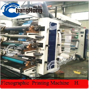 BOPP/OPP/PP/Pet Flexographic Printing Machine pictures & photos