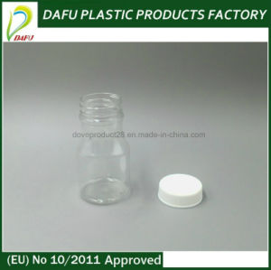 50ml Pet Plastic Pharmaceutical Packaging Milk Bottle pictures & photos