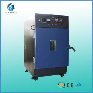 -98kpa Materials High Temperature Vacuum Furnace pictures & photos