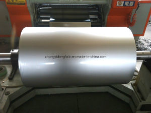 Chinese Manufacturer Mylar Aluminum Foil Tape pictures & photos