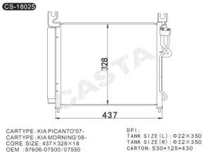 Auto Condenser for Hyundai Kia Picanto (07-) pictures & photos