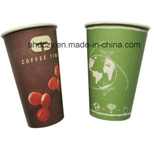 Fashion Style 12oz Latte Coffee Cups pictures & photos